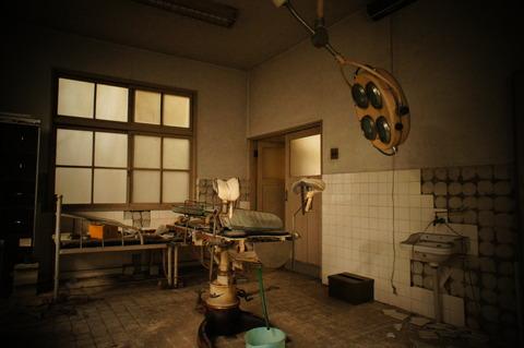 古市医院047