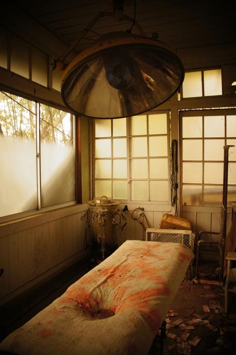 上山医院039