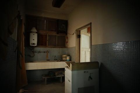 古市医院040