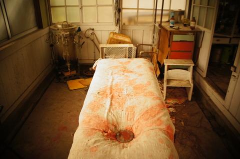 上山医院040