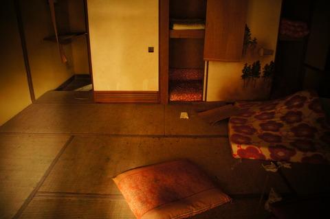 下田御苑ホテル245