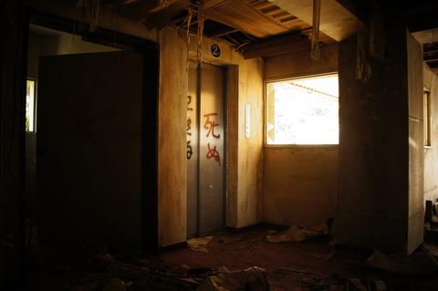 阿蘇観光ホテル182