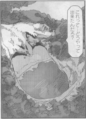 ゆるキャンの旅5-22-2