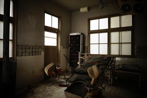 古市医院053
