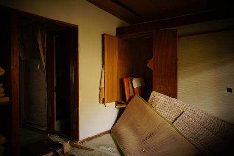 都井岬グランドホテル228