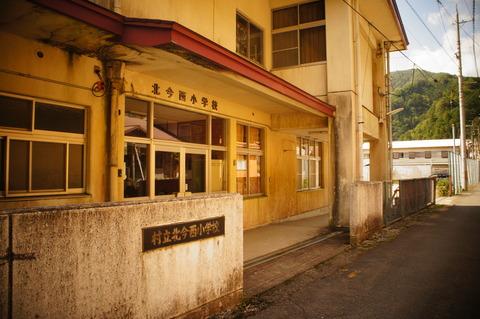 野迫川村の廃校巡り(弐)