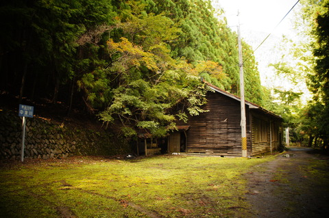 野迫川村の廃校巡り(終)