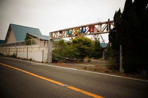 ぺんぎん村001