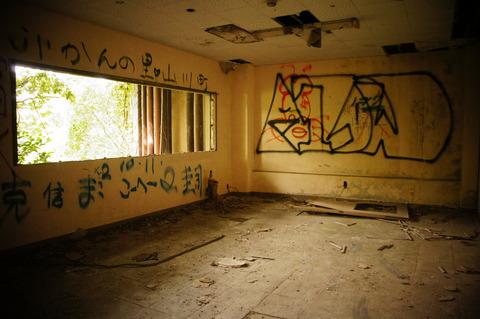 信愛病院112