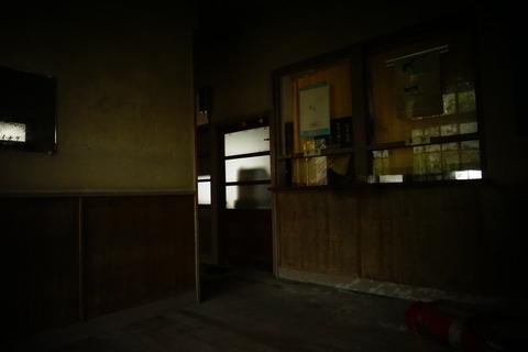 古市医院113