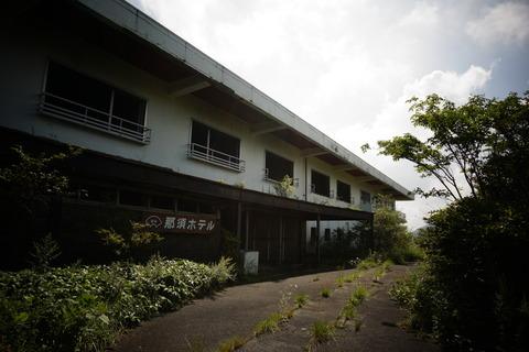 那須ホテル005