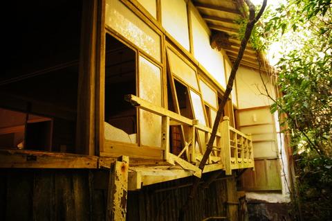 倉谷温泉(2階)