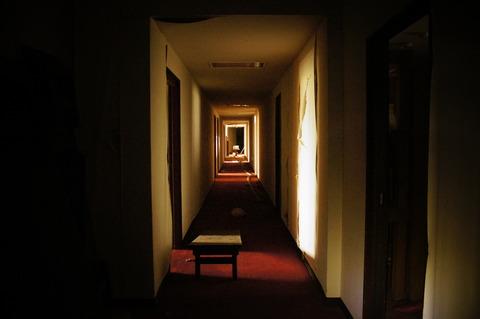 ホテル 寒霞渓荘(本館2階)