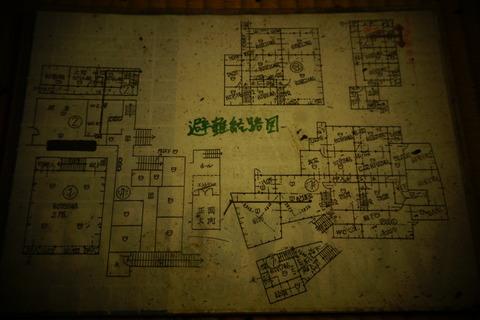 安田温泉旅館000-1