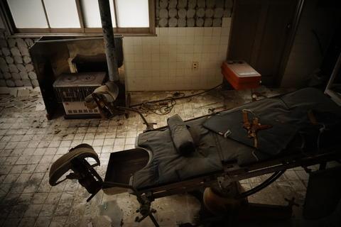 古市医院055