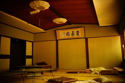 安田温泉旅館(中編)