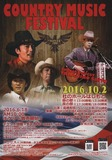 country_20161002