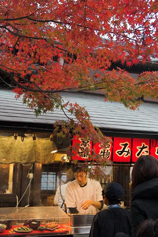京都大原三千院14_s.jpg