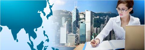 asia-bussiness-english-hongkong