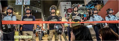 Make-Sense-of-News-HongKong-Univ