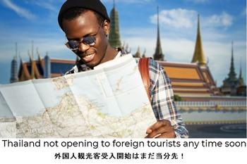 外国人受入