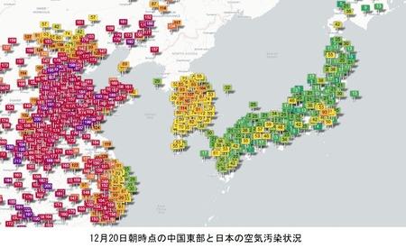 空気汚染状況2