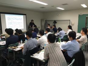 Osaka Seminar 2