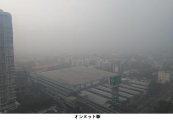 PM2.5 5