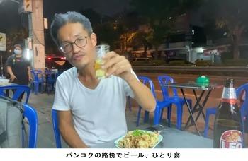 西尾康晴氏