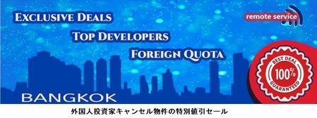 外国人のキャンセル2