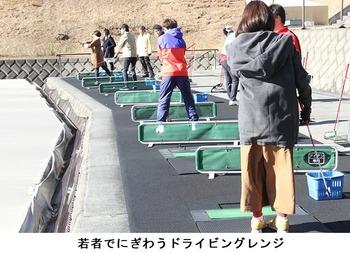 ゴルフ人気1