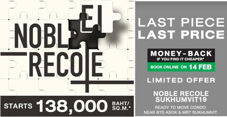 Noble Recall1