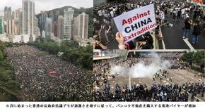 香港抗議デモ