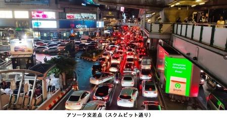 バンコクの渋滞3