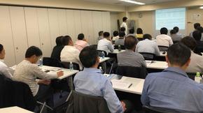 2018年5月セミナー東京