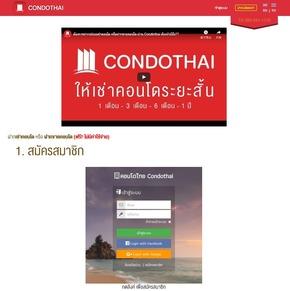 Condo Thai