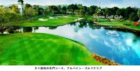 ゴルフ人気4