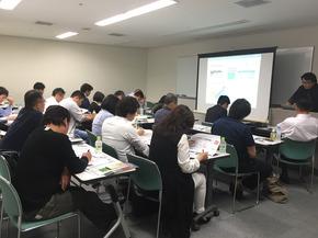 Osaka Seminar