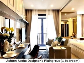 Ashton 1 bedroom 3