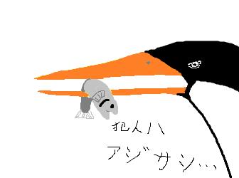 011 あじさし