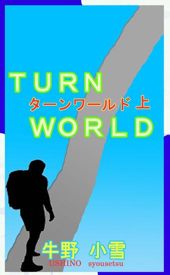 blog cover 上 1