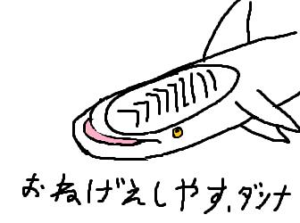 015 こばんざめ