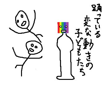 funny dance4