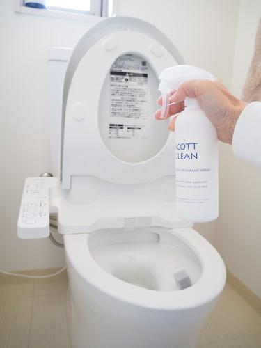 トイレ掃除2