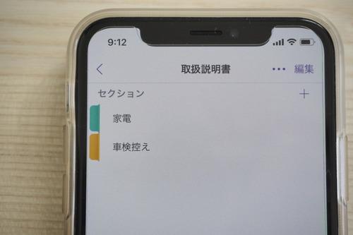 書類_CYK0011