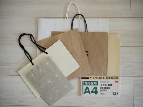 紙袋_CYK0008
