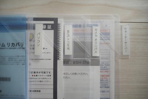書類_CYK0010