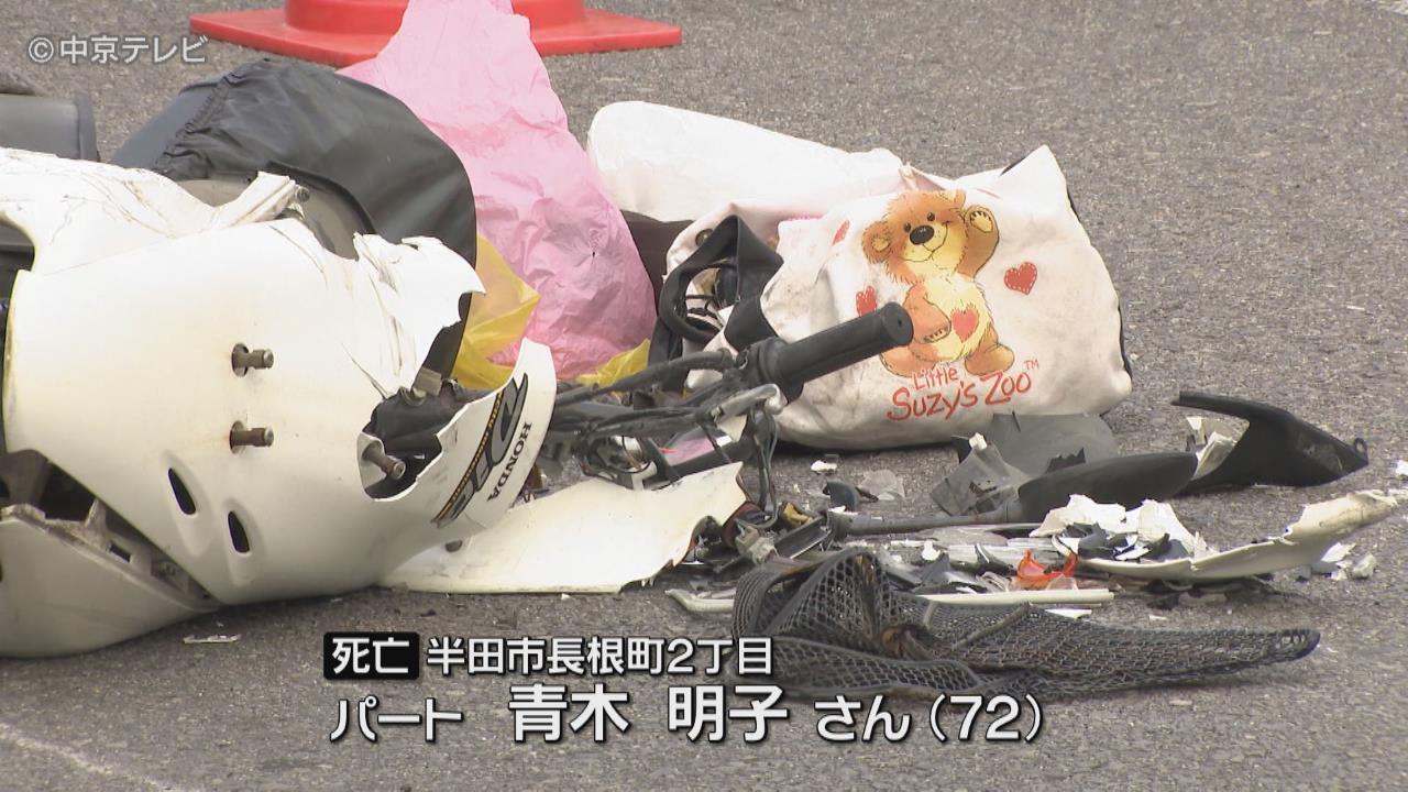 愛知県半田市 クレーン車が停車中の原付バイクに衝突し70代女性が亡くなる