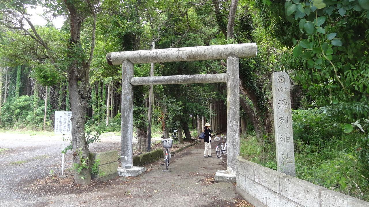 昭和通を妻とポタリング その2 酒列神社 : 小僧日記