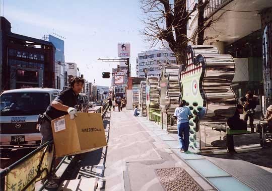 2005-natura-008.jpg